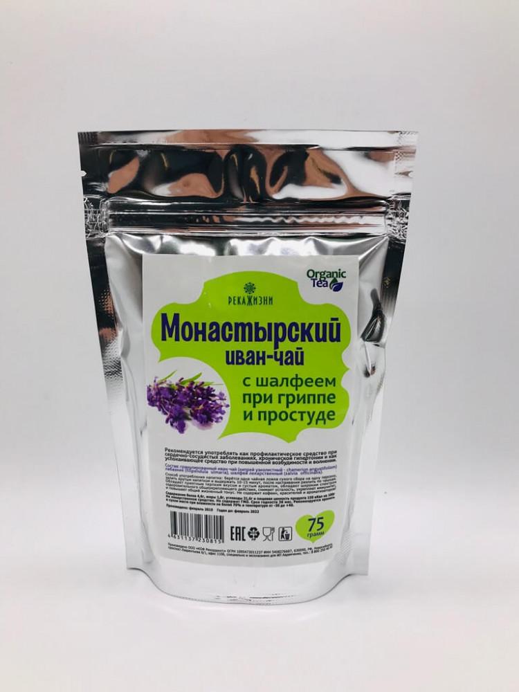 Монастырский чай при климаксе в Краснодаре